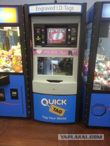 Автомат для изготовления копий ключей