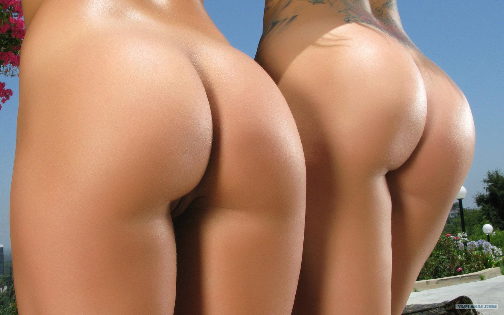 Задницы голые красивые самые фотографии девушки