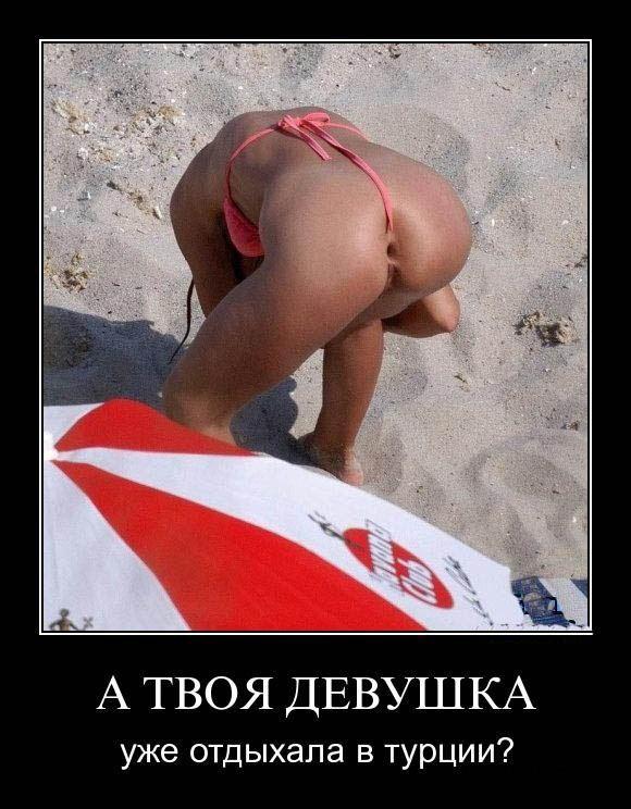 Проститутки польши доска объявлений