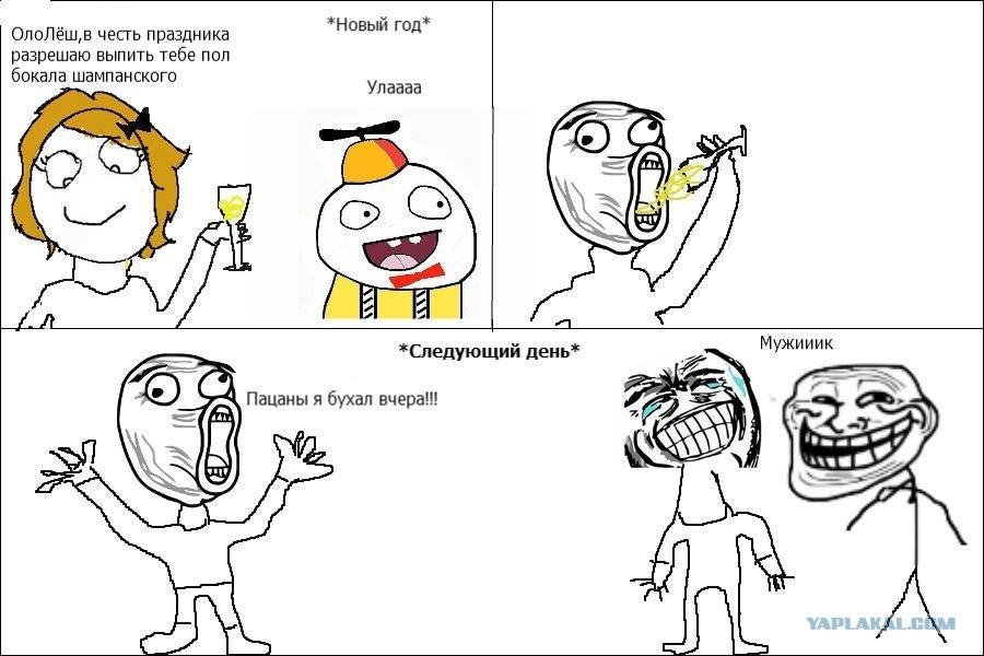 Смешные картинки с ололошей