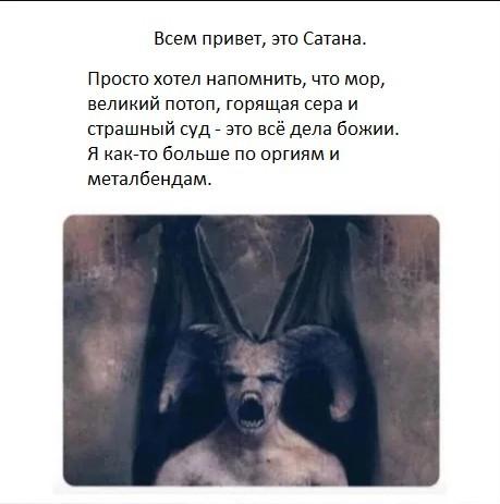 https://s00.yaplakal.com/pics/pics_original/7/4/7/14493747.jpg