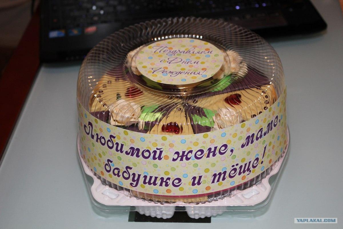 Оригинальный подарок маме своими руками фото 921