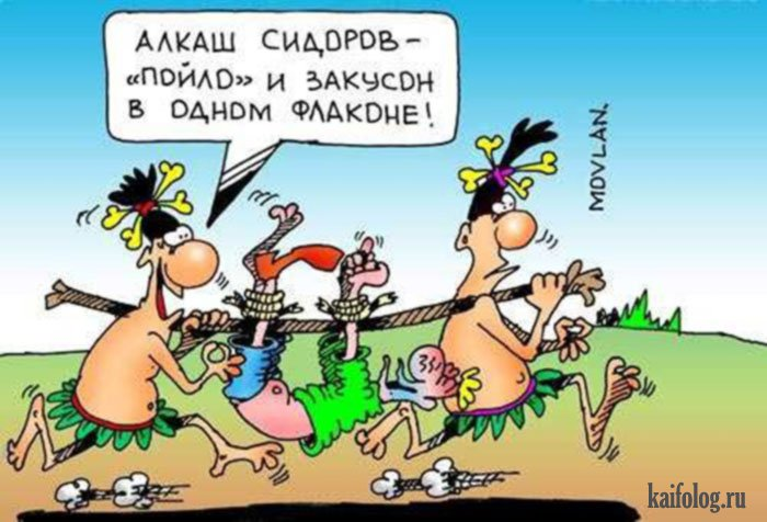 Племена - каннибалы. Путешествие в каменный век - ЯПлакалъ