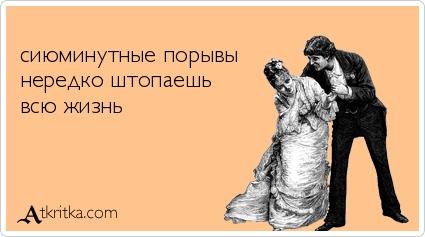 Смешные картинки про валюху, сделай открытку марту