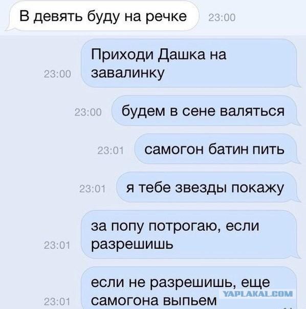 о чем говорить с девушкой со знакомой