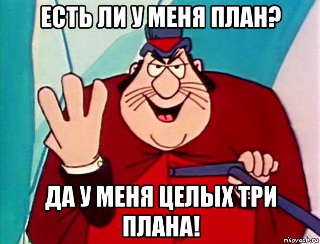 У СНБО есть пять сценариев по реинтеграции Донбасса, - Данилов - Цензор.НЕТ 7795