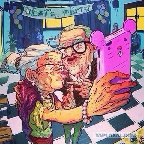 Каким будет наше поколение в старости