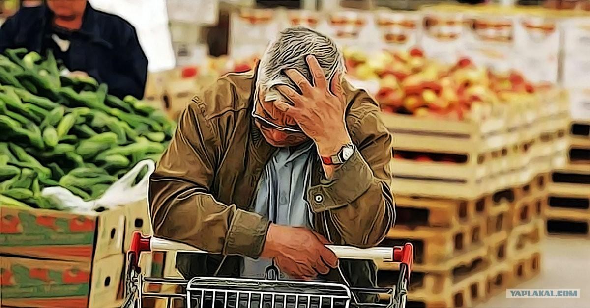 вели уже инфляция украина картинки золотом