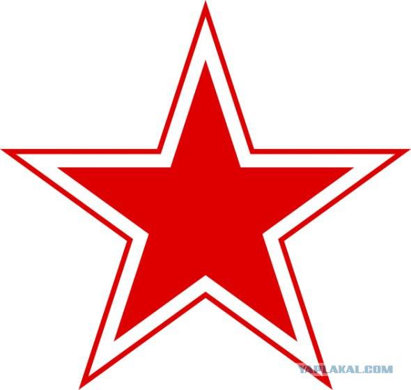 статус логотип