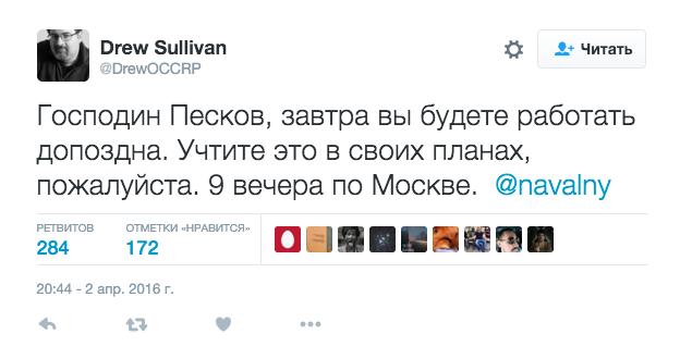 Оналог европейского порно по руски по скайпу общатся без регистрации бесплатно