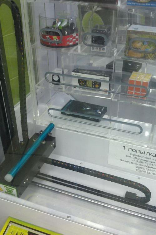 Игровые автоматы чебурашка