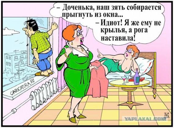 Жена мстит за измену мужу и ебется с алкашом смотреть