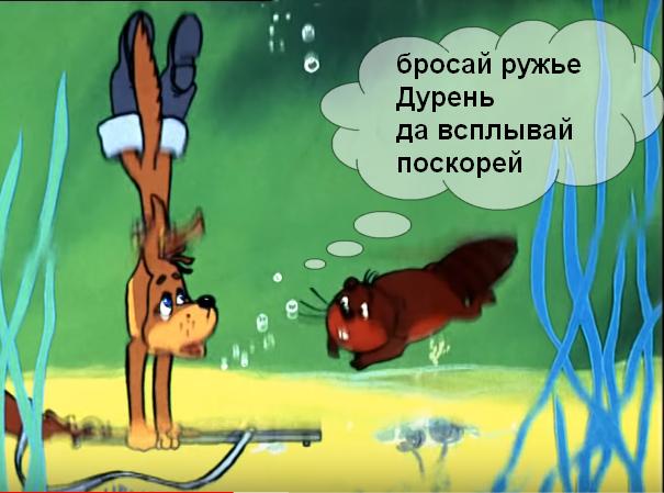 Терпящий бедствие вблизи Одессы танкер выбросило на мель, владелец не разрешает экипажу эвакуироваться - Цензор.НЕТ 7944