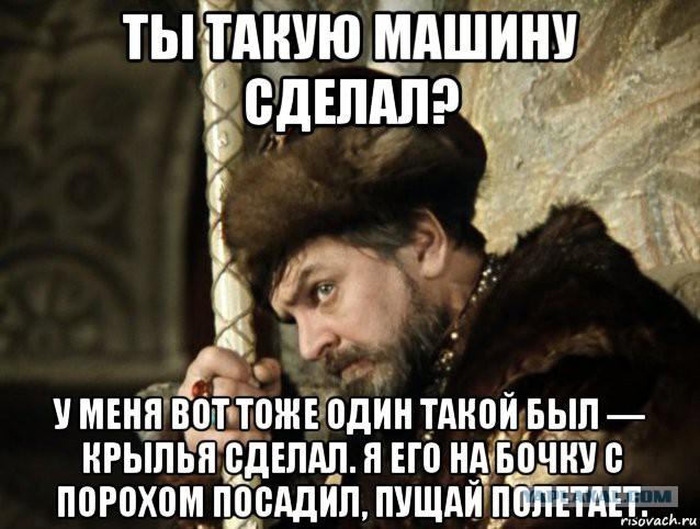 """Україна готує серійне виробництво пороху і вибухових речовин із використанням польських технологій, - """"Укроборонпром"""" - Цензор.НЕТ 8960"""