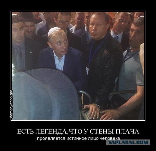 Дмитрий Медведев: Россия профинансирует восстановление исторического центра Вифлеема