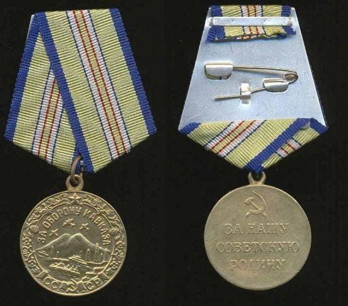 Медаль за освобождение праги чехословацкого производства цена