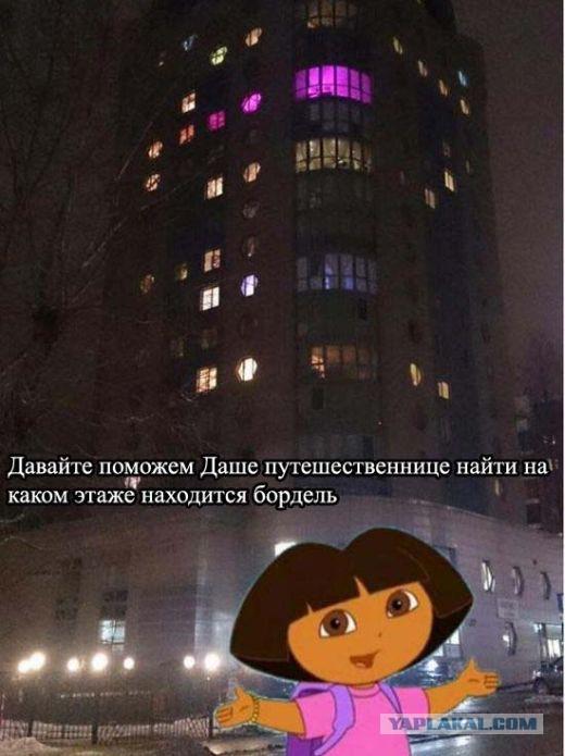 Особенности русской проституции