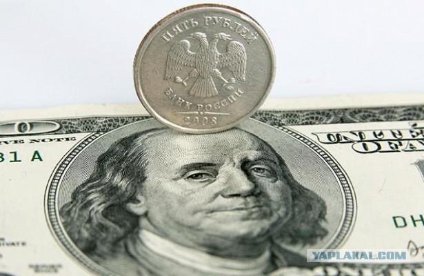 Про зарплату в рублях и курс доллара