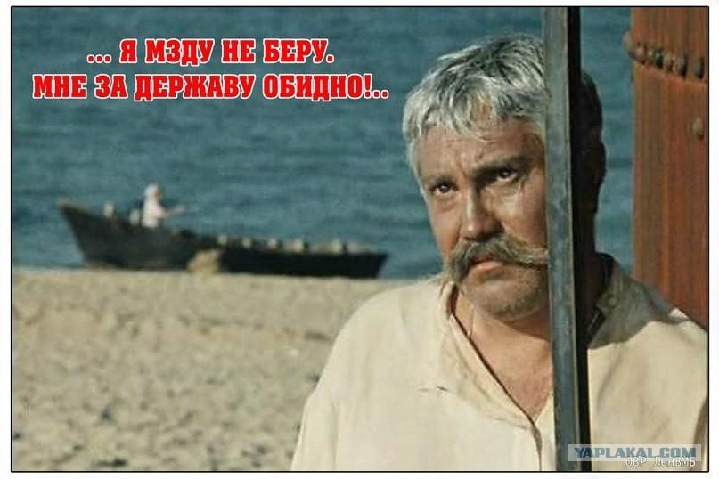 """За регулярное вымогательство взяток задержан таможенник в аэропорту """"Борисполь"""" - Цензор.НЕТ 9845"""