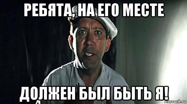 """Коболєва не притягатимуть до відповідальності за виплату премій керівництву """"Нафтогазу"""", - Луценко - Цензор.НЕТ 5526"""