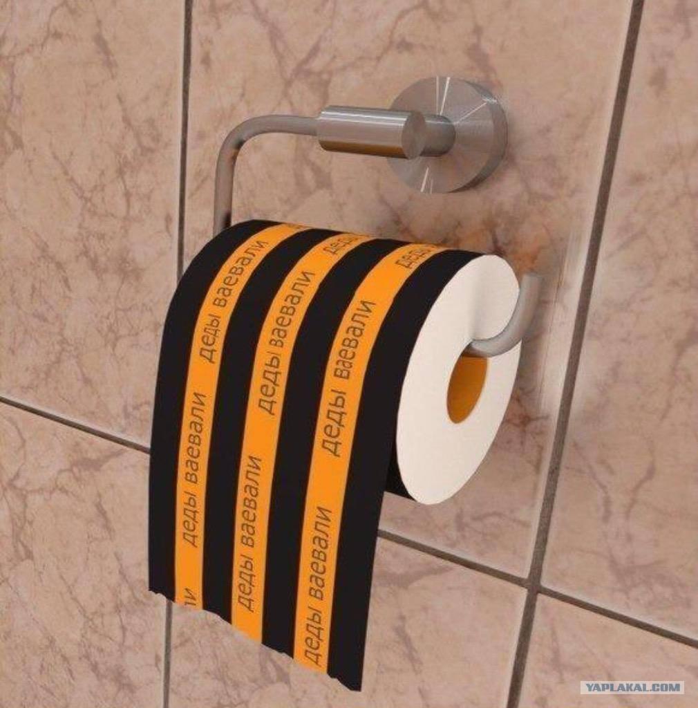 Bildergebnis für колорадская туалетная бумага