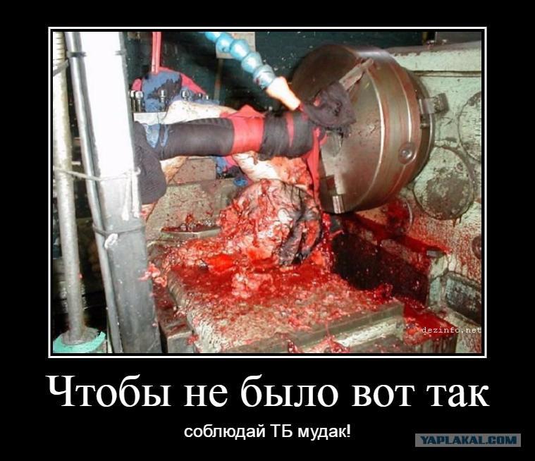 герметиков клеев токарь подтягивает барабан смешные картинки тому аденома подразумевает