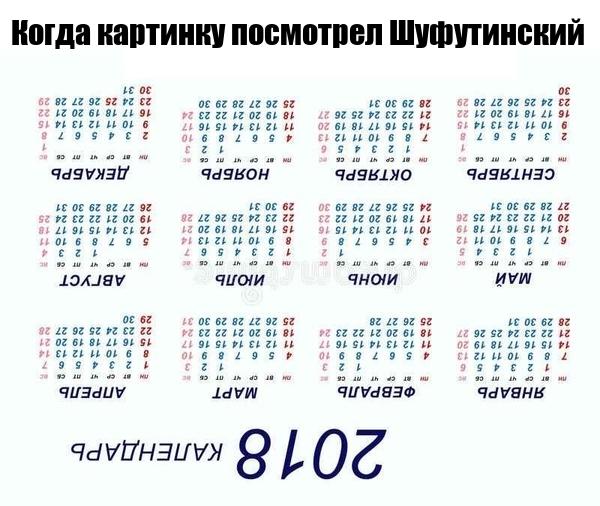 11980367.jpg