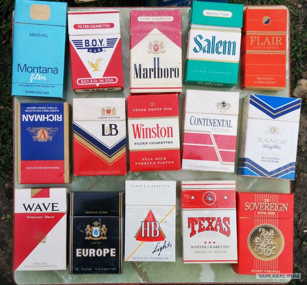 где купить сигареты из девяностых