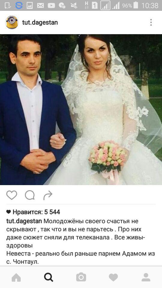 Сменившего пол трансгендера из Дагестана нашли зверски убитым через пару дней после скандальной свадьбы