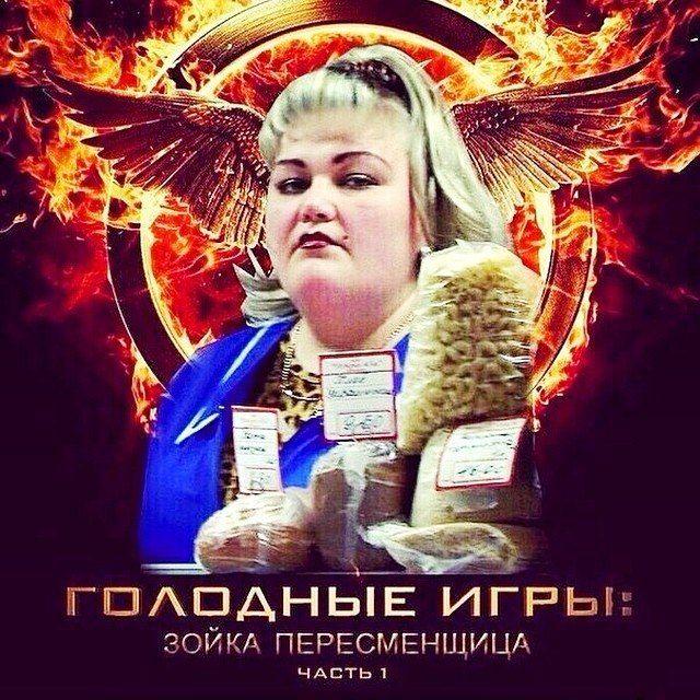 Реалити-шоу на выживание в Тайге с призом в 100 млн руб.