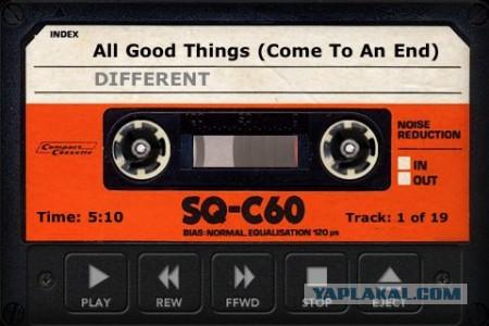 почему при воспроизведение аудиокассеты она играет как на перемотке