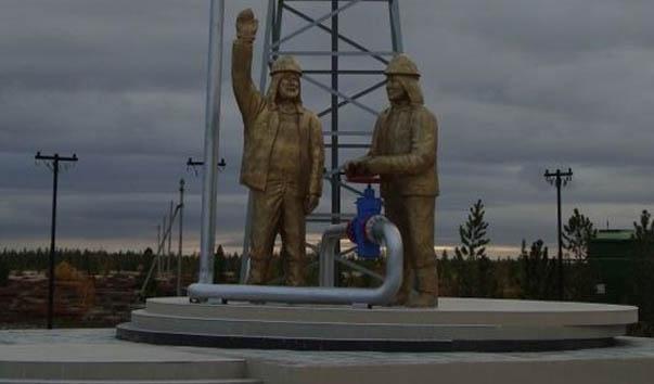 Цена на памятники в новосибирске Новый Уренгой поставить памятник ростов на дону