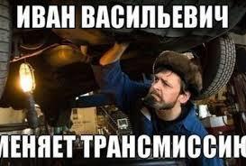Что нужно знать русскому человеку про Ивана IV Грозного? Очень кратко.