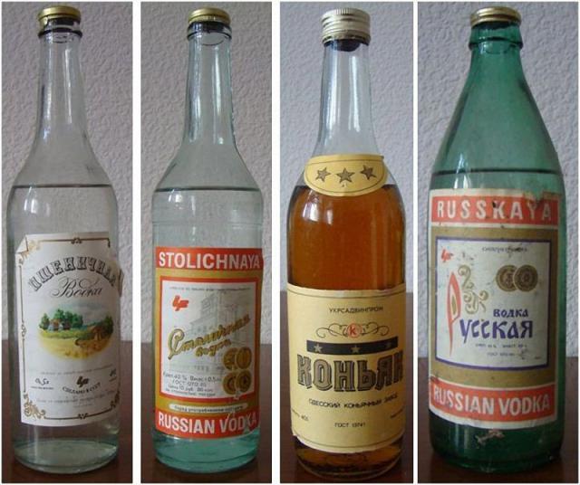 Напитки нашего детства