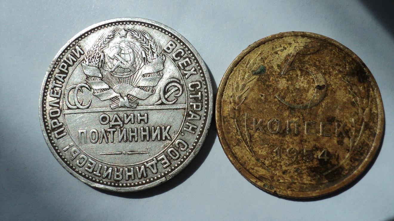 Чаще всего теряют монеты красная монета
