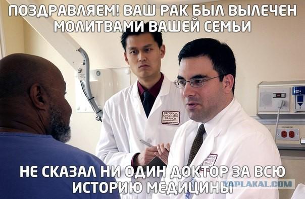russkoe-skritie-foto-dam-u-vrachey-seks-video