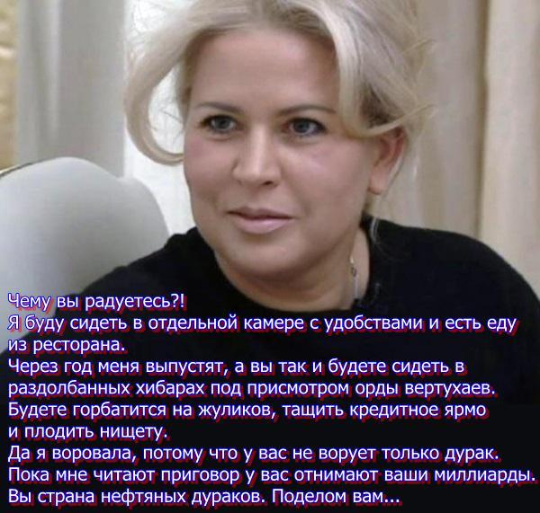 Задержан глава Минэкономразвития Алексей Улюкаев