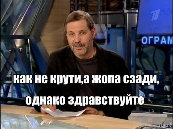 zasunula-v-zhopu-litrovuyu-banku