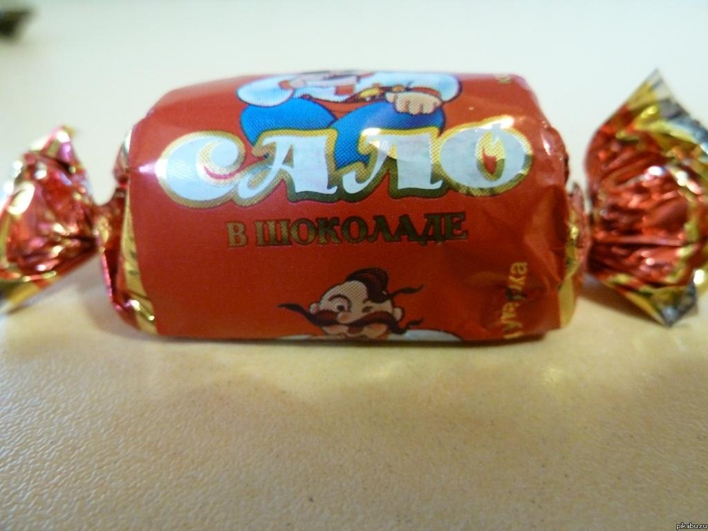 Прикольные картинки с конфетами
