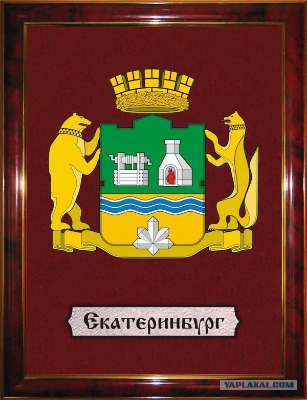Флаг чечни и герб картинки господи