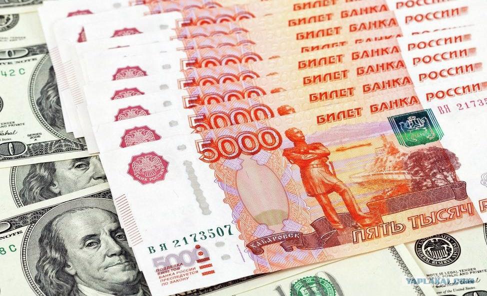 Жопа три рубля