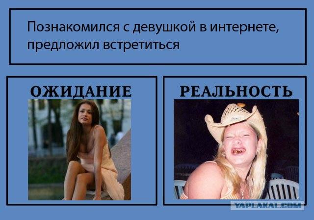 Реальность проститутки ожидание