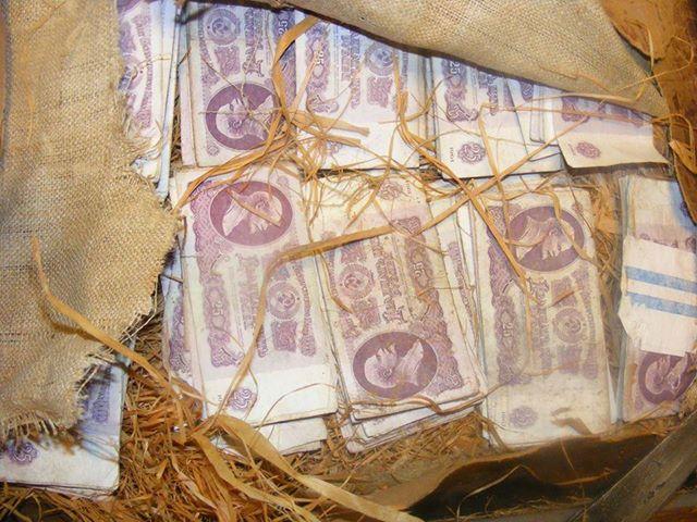 Я нашел клад нбу цены на инвестиционные монеты