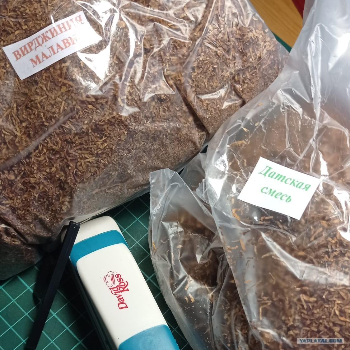 Табак для сигарет развесной купить в новосибирске одноразовые электронные сигареты купить пятерочка