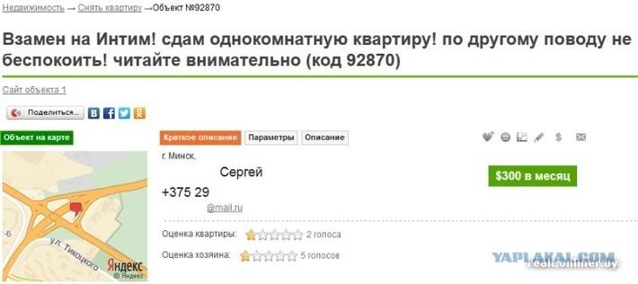 Проститутки 1500 час в москве номер