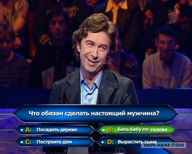 moy-zasunul-huy-ey-v-uho-tela-devushki