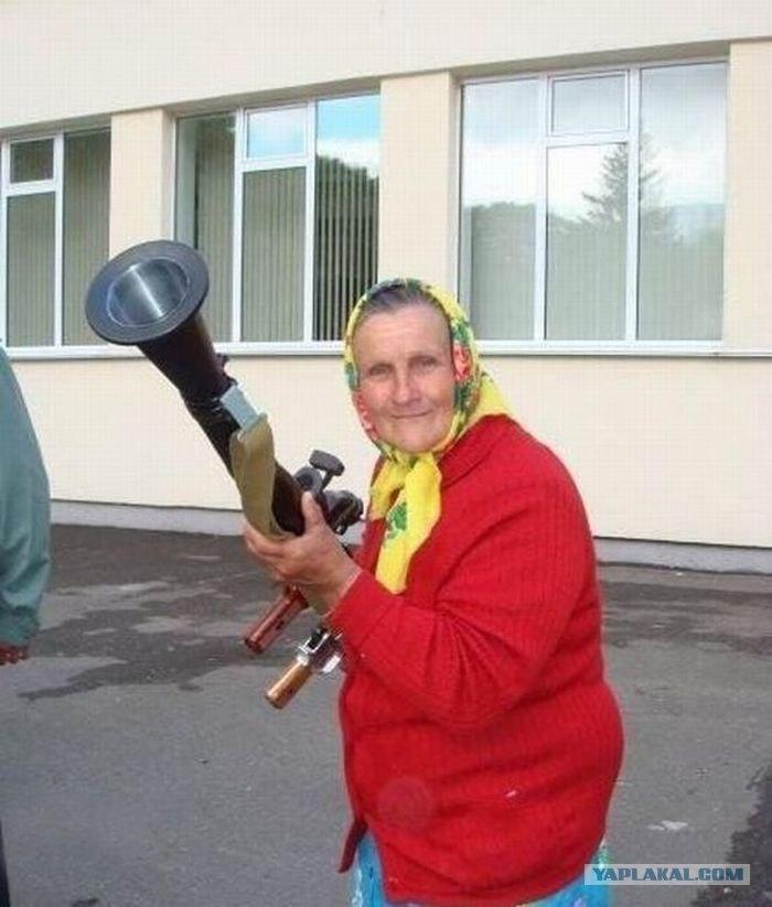 У жительницы Луганской области изъяли гранатомет - Цензор.НЕТ 8239