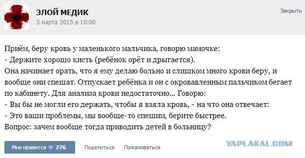 Свежие анекдоты  anekdotikovnet