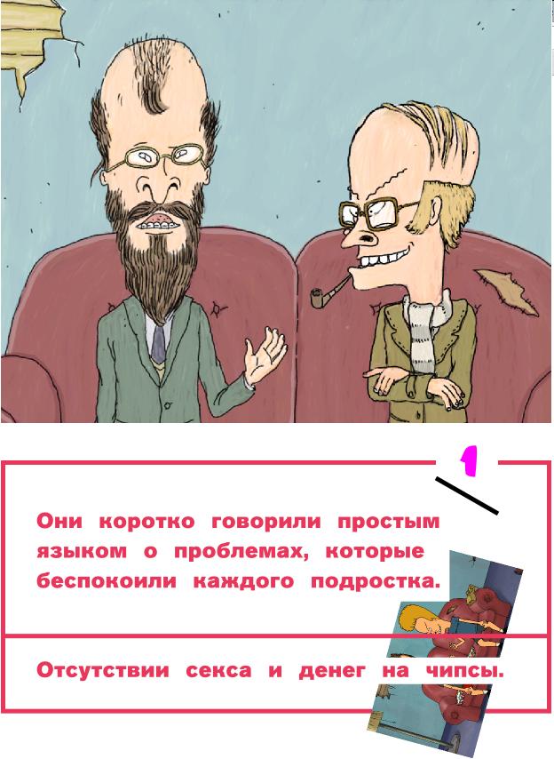 Президент не поддерживает идею разрыва дипломатических отношений с Россией, - Винник - Цензор.НЕТ 721