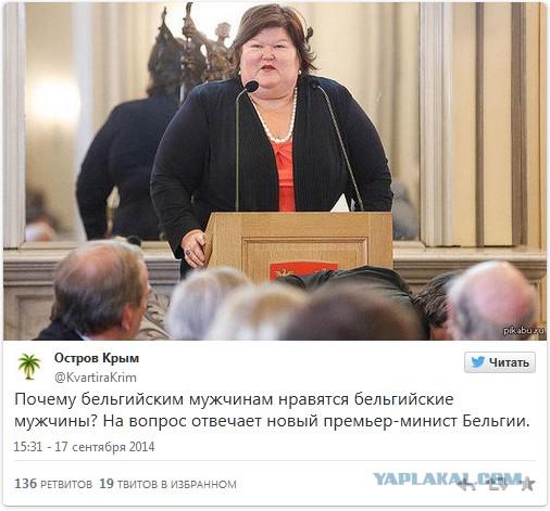 министр здравоохранения бельгии фото
